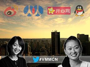 Sina Weibo Presentation