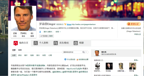 Mayor Gregor Robertson on Sina Weibo