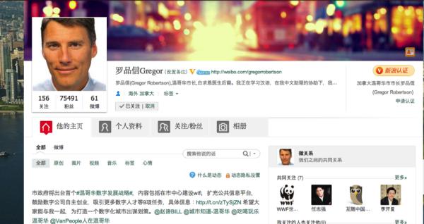 Mayor Gregor Robertson on Weibo