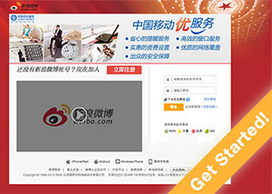 Sina Weibo - Get Started