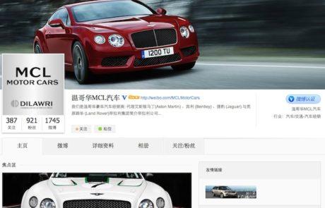 MCL Motor Cars Sina Weibo