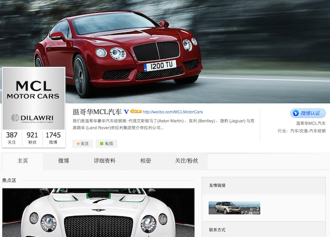MCL Motor Cars Sina Weibo