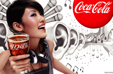 Coca-Cola Advertisement in China