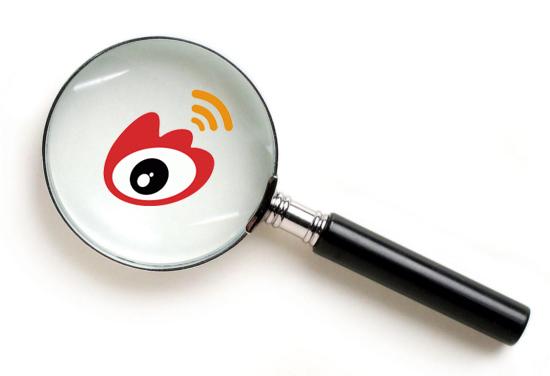 Sina Weibo Logo under a magnifying glass