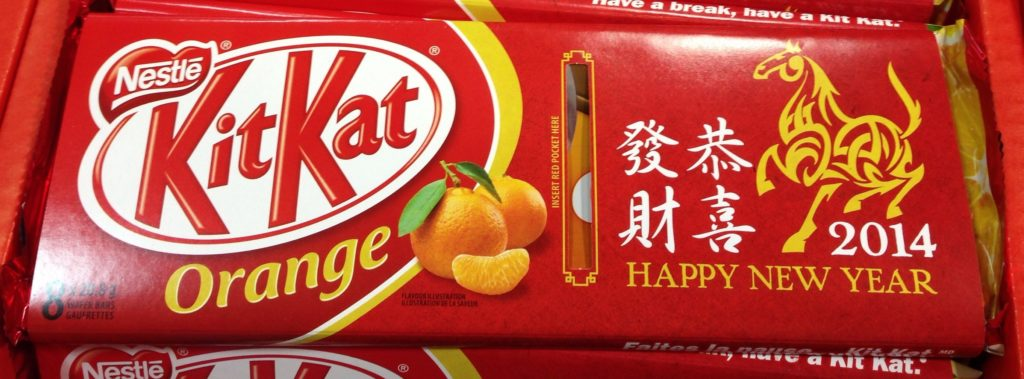Nestle Kitkat special packaging for Chinese New Year 2014, the year of the horse