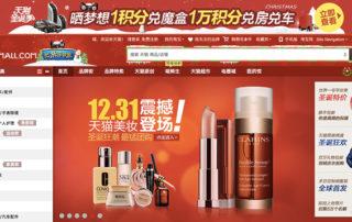 Taobao Mall (Tmall)