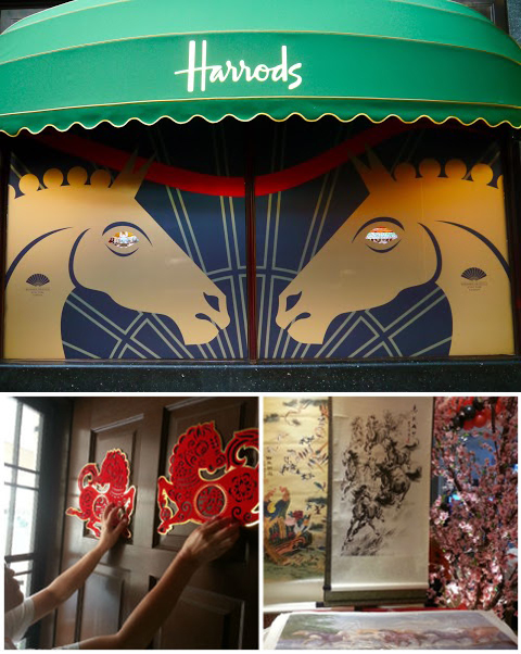 Harrods window display and an example of merchandizing and displays for the year of the horse and Chinese New Year 2014
