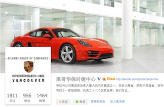 Chinese Marketing on Weibo for Porsche Vancouver