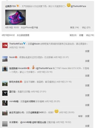 The North Face is engaging with customers on Sina Weibo