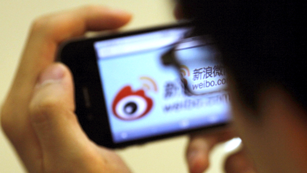 Weibo Website on an iPhone