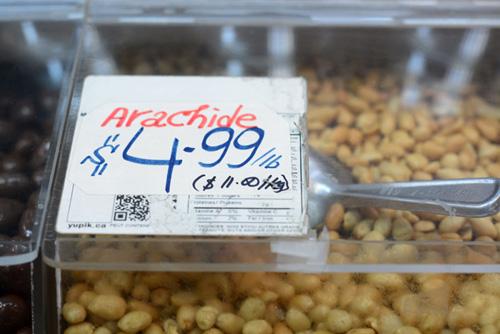 Arachides Quebec