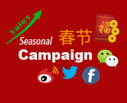 Multicultural Marketing Packages - Chinese New Year Campaign