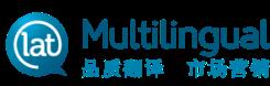 LAT Multilingual Translation & Marketing
