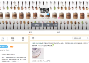 Earnest Ice Cream Weibo Marketing Strategy