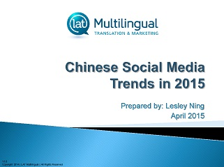Resource from LAT Multilingual - Chinese Social Media Trends in 2015