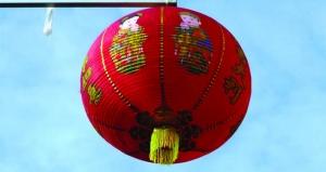 chinese_lantern