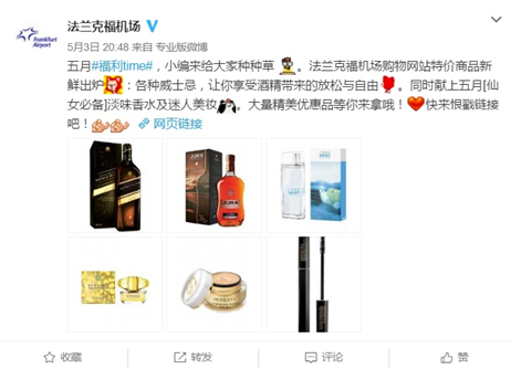 Frankfurt airport promotes duty free items on Weibo.