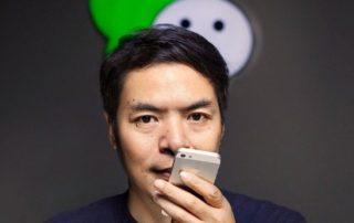 Zhang XiaoLong: Founder of WeChat
