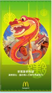 Chinese New Year Marketing