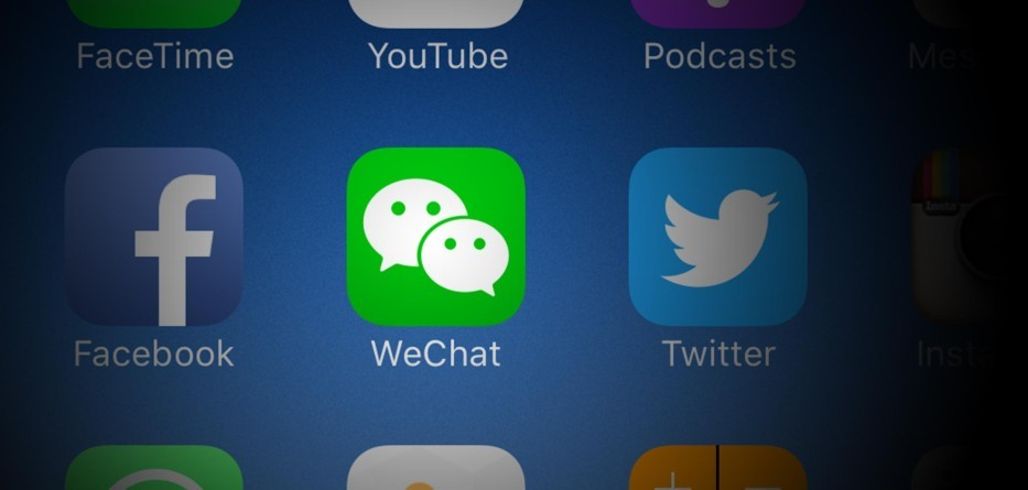 wechat official vs individual account