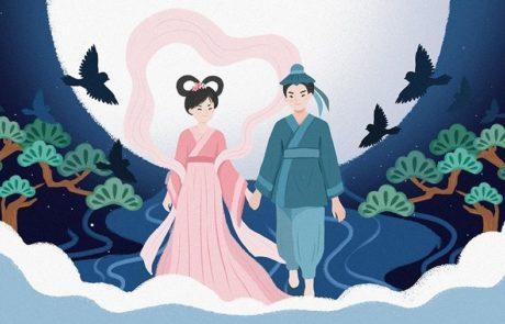 Chinese Valentine's Day Qixi Festival